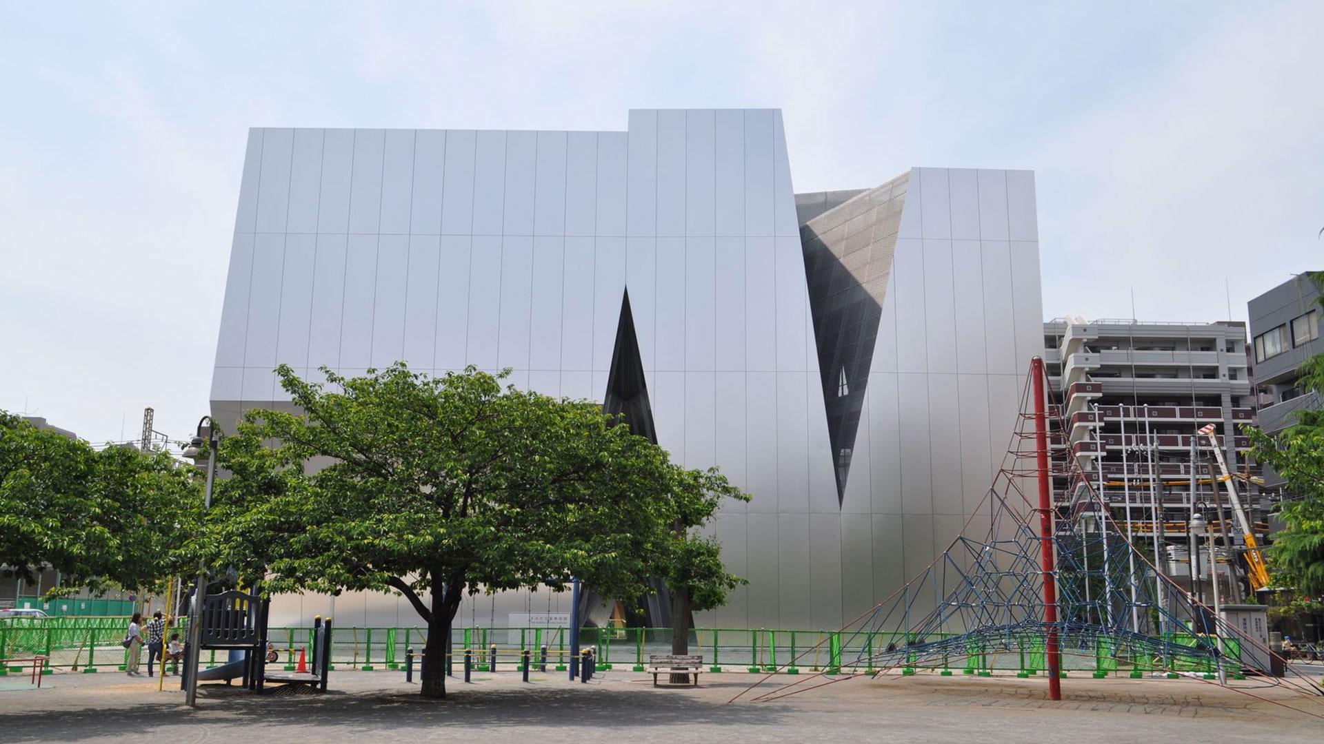 Arquitectura japonesa hero asset