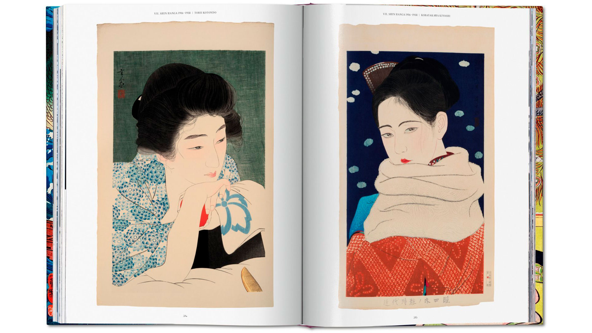 Imagen del libro Maravillas de madera de Taschen