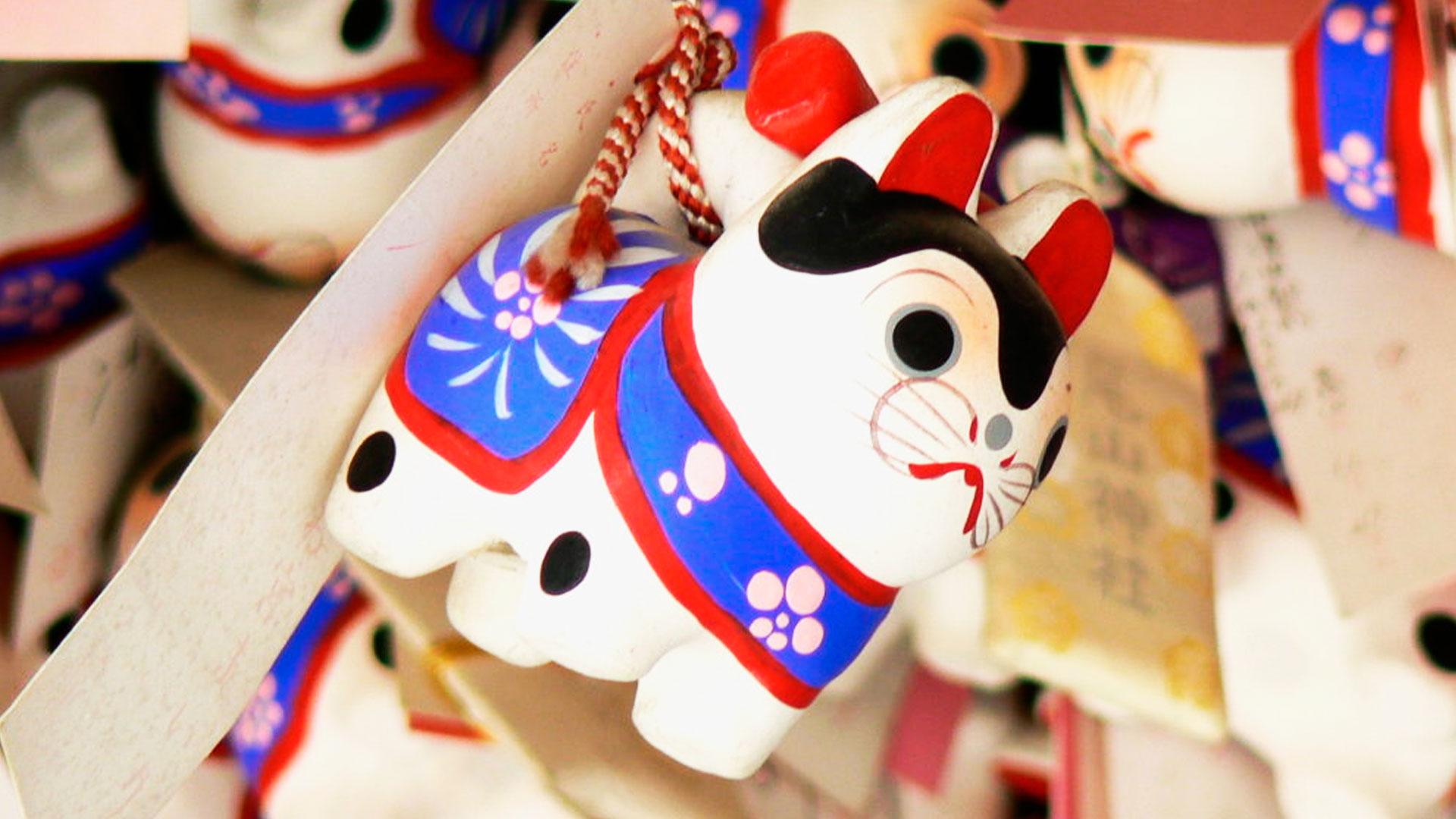 Imagen de artes tradicionales japonesas