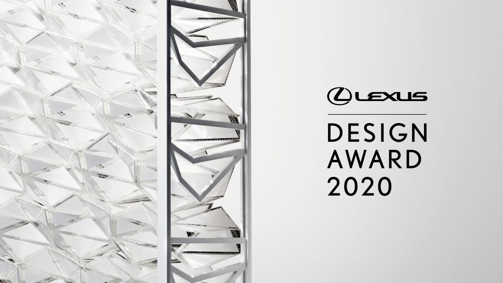 Lexus Design Award 2020 Hero