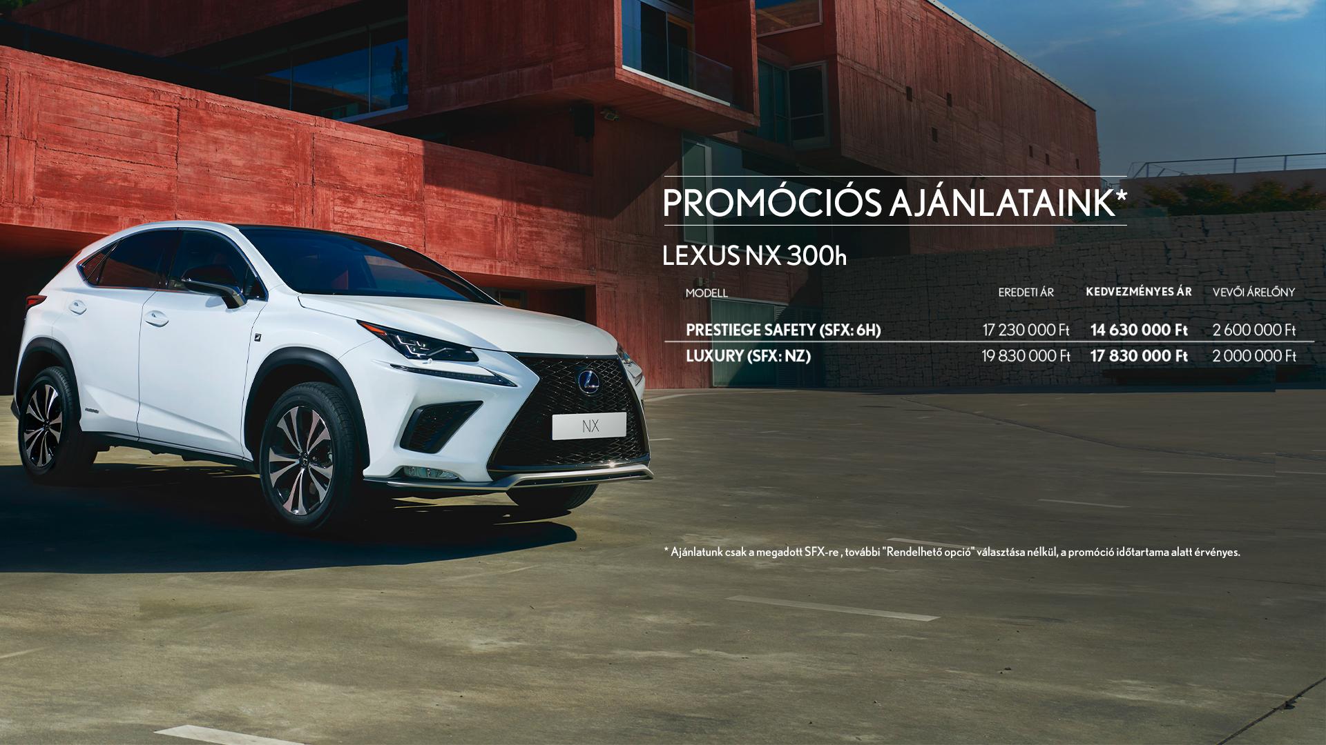 NX 1920x1080 promocios v A