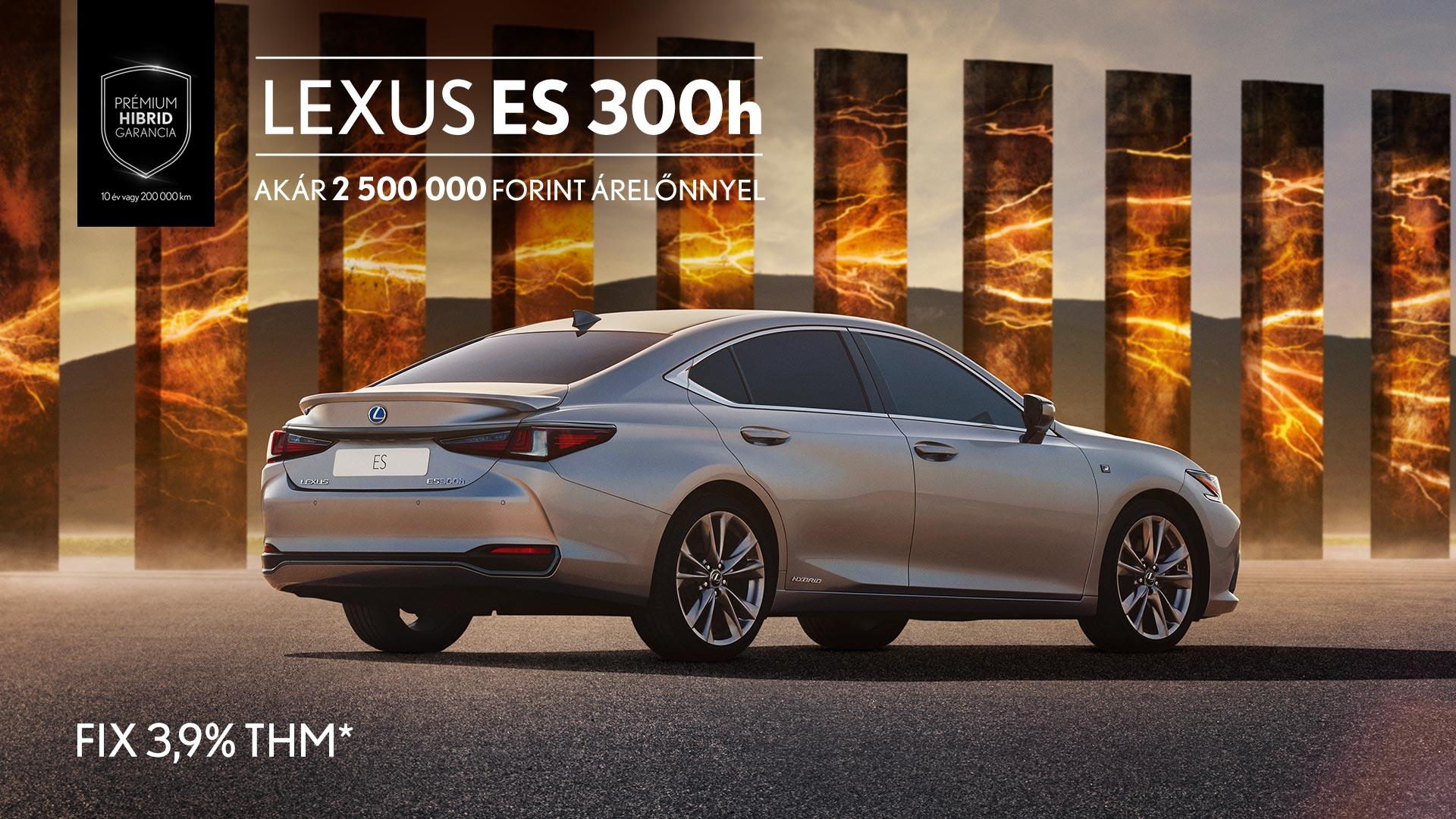ES Sedan Inline Gallery 1 image