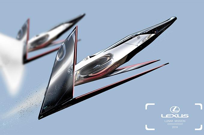 2020 004 Lexus Zero Gravity Concept IMG1 680