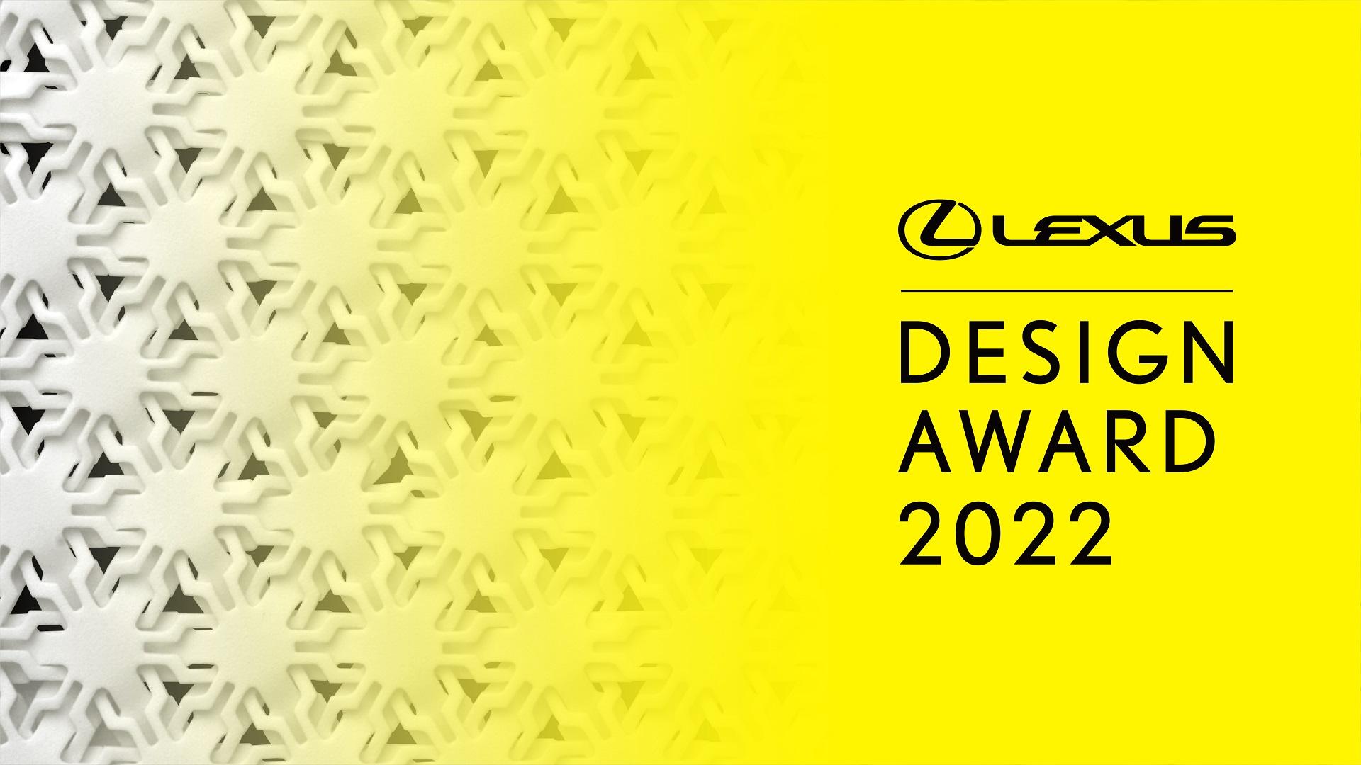 Lexus Design Award 2022 candidaturas abertas Image