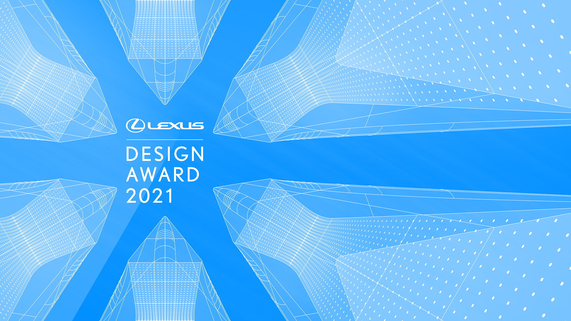 Lexus design award 2021 Hero
