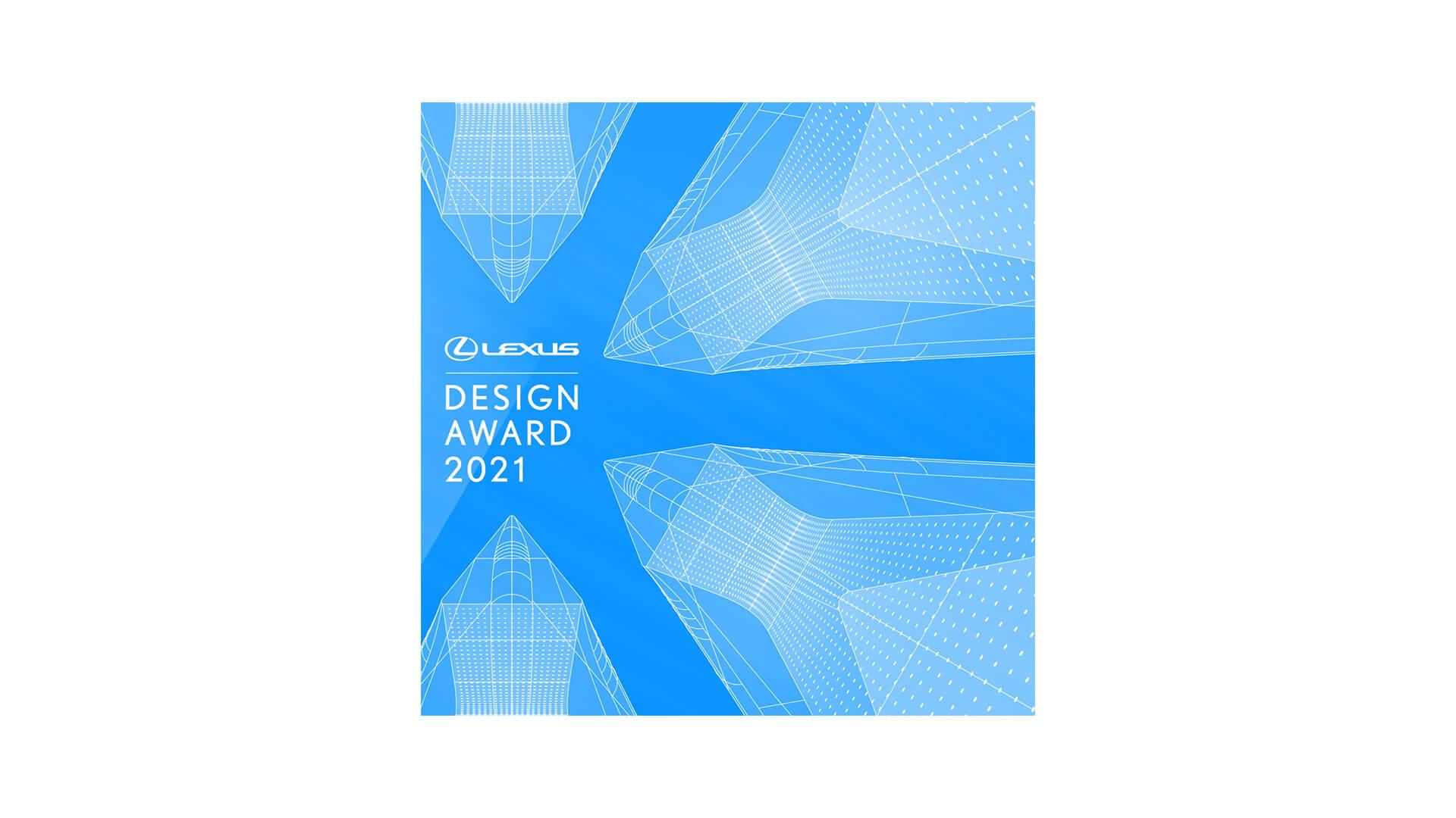 Lexus 2021 Tasarım Ödülleri Başvurularını Almaya Başladı gallery04
